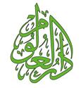 Darul Ulum Malaysia Logo